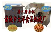 QS系列-地瓜切片机,地瓜切条机,薯条机