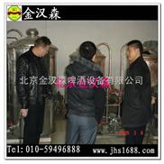 重慶農家莊園啤酒設備 首選 金漢森
