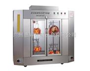 烤炉 烤箱 多功能旋转式燃气烤箱