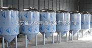 重慶啤酒設備生產廠家 第一品牌 金漢森
