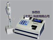 單通道特定蛋白分析儀(配芬蘭進口移液器)wi91408