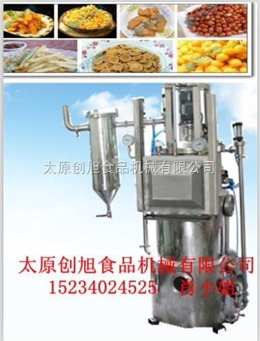 标准油炸机,炸出香脆的电源、薯条。_v标准信IEC61347真空薯片图片