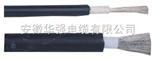 JEH-1*70mm2电机引接线
