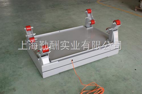 精准称量气体专用化工钢瓶电子平台秤