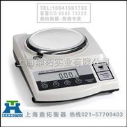 HZY-B4000电子天平,国产大称量天平,国产精密天平4kg/0.01g