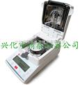水分分析仪,微量水分分析仪,快速水分分析仪