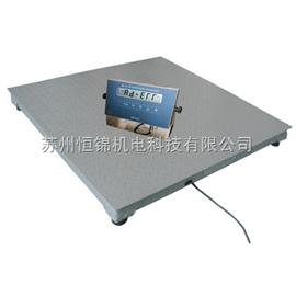 苏州1T-0.2kg防爆电子地磅;1T防爆电子平台秤