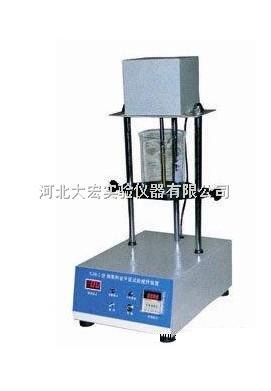 实验室石粉含量测定仪