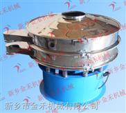 【热销】旋振筛|直径1米单层不锈钢旋振筛|优质旋振筛生产厂家