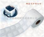 挂耳咖啡(滴落式咖啡)包装材料