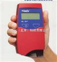 国外直购快速血红蛋白检测仪wi90722