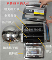 ZW09X-1-中药制丸机