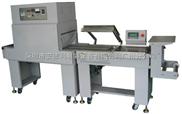 氣動型L型封切收縮機FM-5540LQ+DK480250