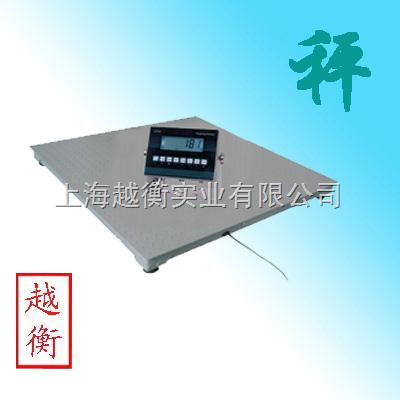 防爆电子平台秤价格,300kg500kg800kg防爆平台称报价
