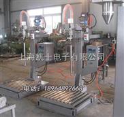 200升称重灌装机,自动计量200升灌装机械厂家