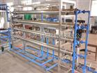 2吨饮用水灌装机