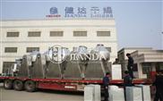 电磁材料干燥机、电磁材料专用双锥回转真空干燥设备