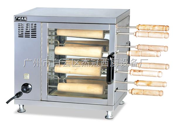 旋转烧烤炉 名称: 旋转烤面包炉 型号(Model): EB-550 规格(Size): 300*550*550MM 旋转烧烤炉电压(Volts) 220V 功率(HP): 3.3KW 净重(Net weight): 32.5KG 广州市杰冠西厨设备制造有限公司是集研发、生产、销售于一体的生产企业;公司主要产品:西厨设备组合炉、西餐厅设备、西式快餐设备、电脑炸炉、超市设备、便利超市连锁设备、商用厨房设备、厨房工程设备、麦当劳设备、肯德基设备、酒店用品设备、食品机械设备、中式快餐连锁设备、中餐保温展示台、无