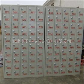 70门手机柜东莞工厂衣鞋柜 车间员工衣鞋柜 铁质加厚型衣鞋柜