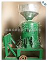 小型碾米机-玉米脱皮碾米机华新直销