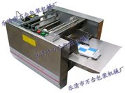 供应钢印打码机 半自动钢印打码机 墨轮钢印打码机