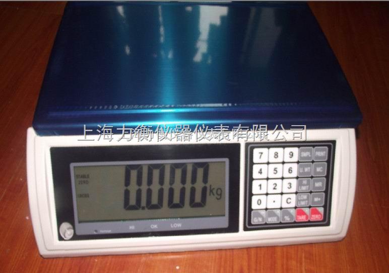 桂林优质电子秤,计重电子桌秤价格优惠