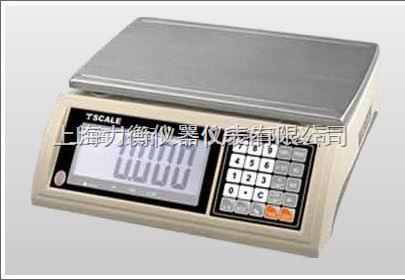 武汉电子计重桌秤生产厂家