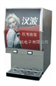 饮料机,液体现调热饮机,长期提供饮料机