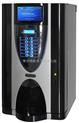 速溶咖啡機,百安奇咖啡機,廠家直銷咖啡機