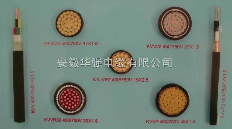 控制电缆ZR-KVVP2-22 10*2.5