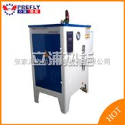 LDR-溶胶电热蒸汽发生器
