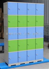 300高汕尾海边电子储物柜 海边浴室感应式储物柜 海边防水塑胶储物柜