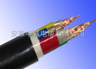 耐火阻燃电缆NH-YJV 4*50+1*25
