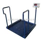 DCS-XC-C醫院透析輪椅秤,武漢透析輪椅電子秤,稱病人用電子秤