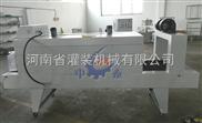 瓶裝水套膜收縮機 飲料套膜收縮機 啤酒套膜收縮機