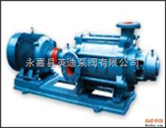 TSWA卧式多级离心泵|卧式工业多级增压泵