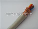 屏蔽电缆RVVP7*2.5