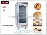 唯利安 FX-2B 面包醒发箱 面包发酵柜 包子发酵箱