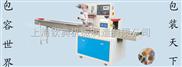 QD-250B-厂价供应松软沙琪玛自动包装机/威化饼干自动包装机