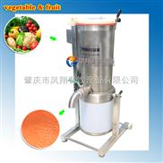 FC-310 果汁机 水果打汁机 30升 大型豆浆机 打果酱机