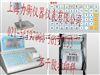天津高精度电子打印秤现货热卖中