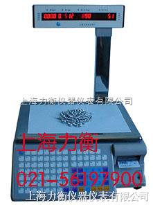 西安计数条码秤,电子打印秤生产厂家