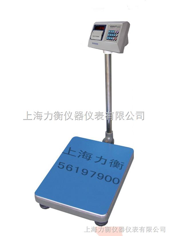 青海电子打印台秤,打印称低价促销