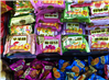 供应梅子糖/花生糖双振动糖果包装机