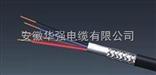 RVVP1 2*0.3 屏蔽电缆