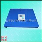 DCS-XC-P云南帶打印電子地磅,有打印功能電子地磅,普洱稱重帶打印地磅秤