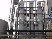 二 三 四 效降膜式蒸发器设计 制造 安装