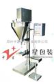 郑州中星包装设备淀粉包装机|添加剂包装机|添加剂粉末包装机|粉剂包装机|