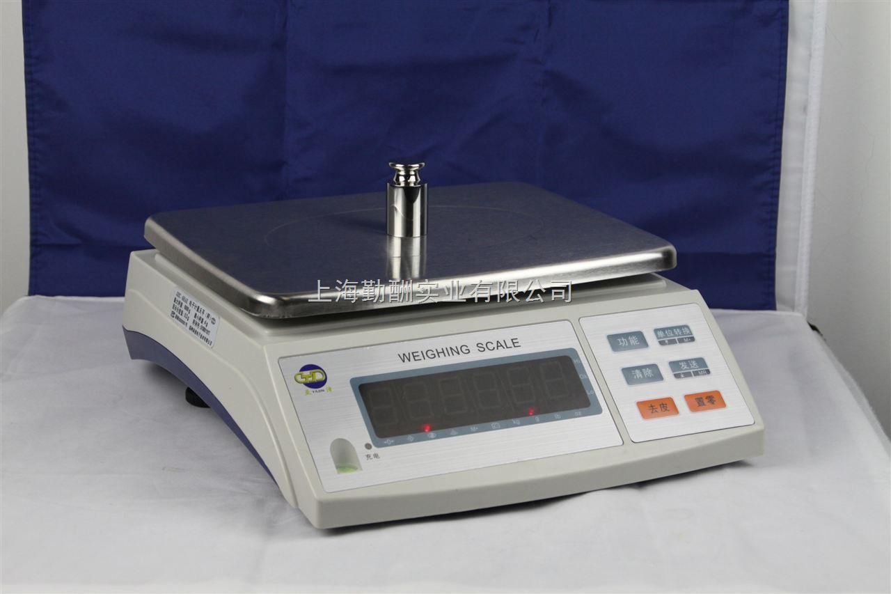 电子桌秤精度高稳定性好性价比高