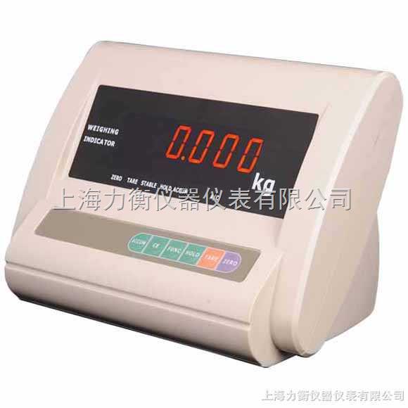 南宁计重台秤,电子计重秤仪表生产厂家
